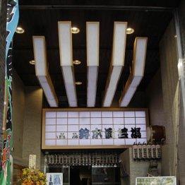 創刊は40年以上前 日本で唯一の演芸専門誌「東京かわら版」