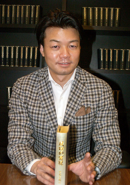 弁護士ドットコムの元榮太一郎社長(C)日刊ゲンダイ