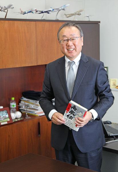 アサヒトラベルインターナショナルの福田叙久社長(C)日刊ゲンダイ