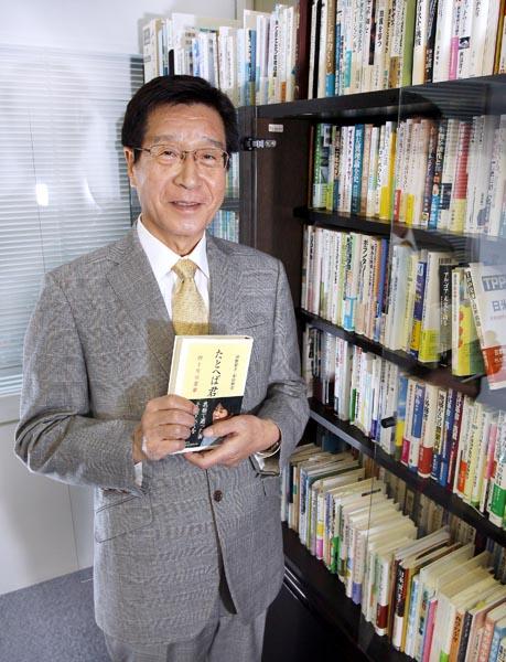 大地を守る会の藤田和芳社長(C)日刊ゲンダイ