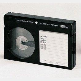 ベータビデオカセットは41年の歴史に幕(ソニー提供)
