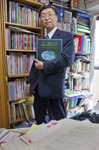 矢幡洋氏(C)日刊ゲンダイ
