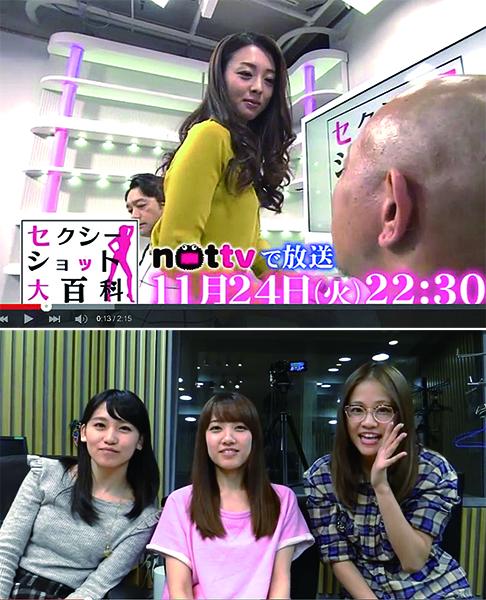 (上)NOTTVのHPから、(下)NOTTV「AKB48のオールナイトニッポン」から