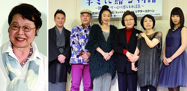 風邪で欠席した市原悦子(左)/(C)日刊ゲンダイ