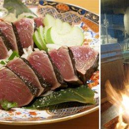 【TOSA DINING おきゃく】(銀座1丁目)「カツオの塩たたき」
