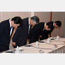 旭化成と旭化成建材の謝罪会見(C)日刊ゲンダイ