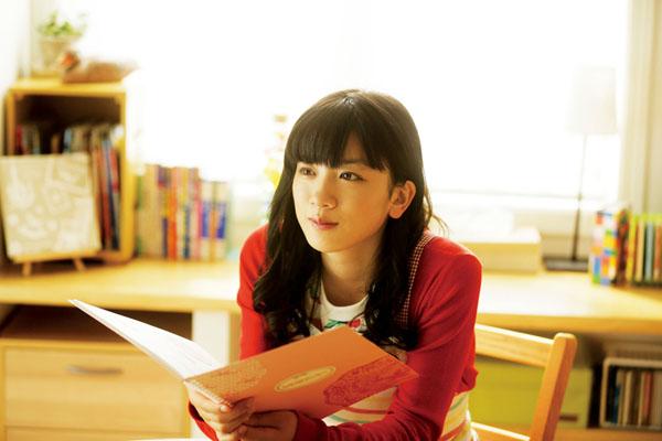 映画「俺物語!!」(東宝)(C)アルコ・河原和音/集英社 (C)2015映画「俺物語!!」製作委員会