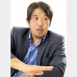 八木澤高明氏