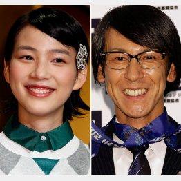 能年玲奈(左)と葛西紀明