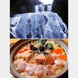 日本三大名瀑のひとつ「袋田の滝」(上)とアンコウ鍋