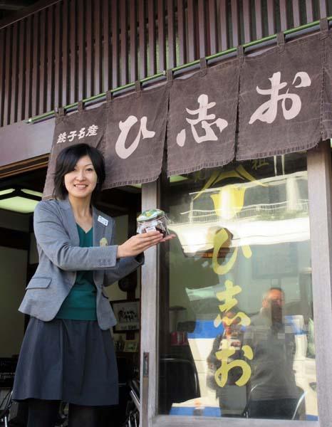 銚子名産食べる醤油「ひ志お」(C)日刊ゲンダイ