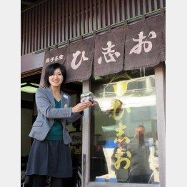 銚子名産食べる醤油「ひ志お」