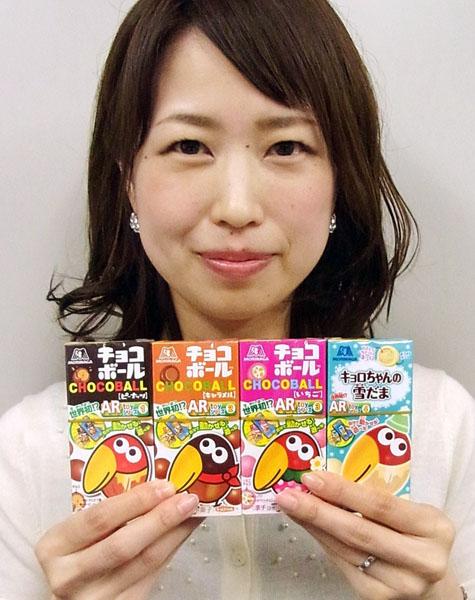 """""""鳥のくちばし""""に似た取り出し口が特徴(C)日刊ゲンダイ"""