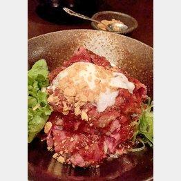 ぜいたく牛肉丼(C)日刊ゲンダイ