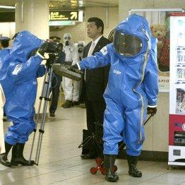 写真は04年に行われたNBCテロ対処訓練(C)日刊ゲンダイ
