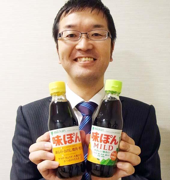 長岡雅彦氏と味ぽん(C)日刊ゲンダイ