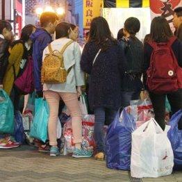 反響が大きい「中国人の爆買い」「欧州の難民問題」「マイナンバー」