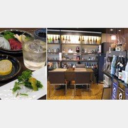 ASOBI・Bar(右)と「ほろ酔いセット」(C)日刊ゲンダイ