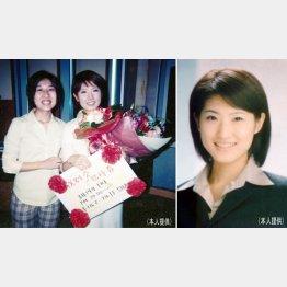古瀬さんの就活写真(右)と「きらり!やまがた」のオンエアを終えた直後(提供写真)