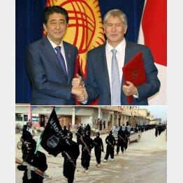 キルギスには136億円のODAを約束