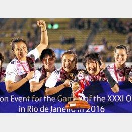 決勝でカザフスタンを下し五輪出場を決め喜ぶ女子日本代表(C)日刊ゲンダイ