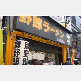 濃厚スープがウリの「野郎ラーメン」(C)日刊ゲンダイ