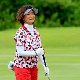 生駒佳与子(55歳・ツアー4勝)