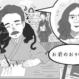 猫と小説で神経衰弱から快癒した夏目漱石