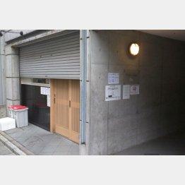 日本料理店のような外観(C)日刊ゲンダイ