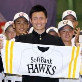 ソフトバンク新人は高橋純平をはじめ全員が高校生