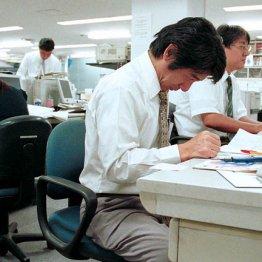 <第1回>社員のストレス軽減に企業は苦心惨憺