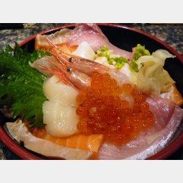 限定5食の北海丼(C)日刊ゲンダイ