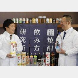 アサヒビールの川井琢郎さんと上野貴也さん(C)日刊ゲンダイ