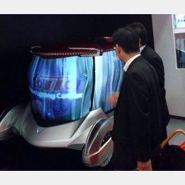 筆頭株主はトヨタ自動車(C)日刊ゲンダイ
