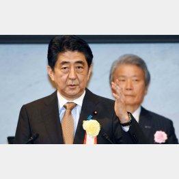 安倍首相と榊原経団連会長(C)日刊ゲンダイ