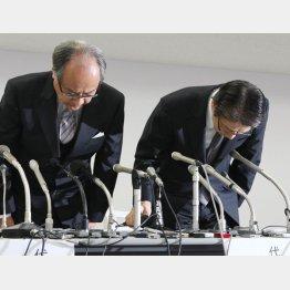 スカイマーク倒産会見(有森社長と井出会長・左=ともに当時)/(C)日刊ゲンダイ
