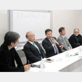 「日本の司法を正す会」