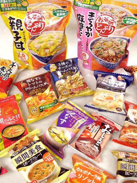 普段に食べてもおいしい(C)日刊ゲンダイ