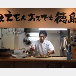 徳島県商工会連合会の「ええもんあるでぇ徳島」(C)日刊ゲンダイ
