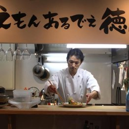 【Dining Tokushima(秋葉原)】阿波ポーク すだち胡椒グリル