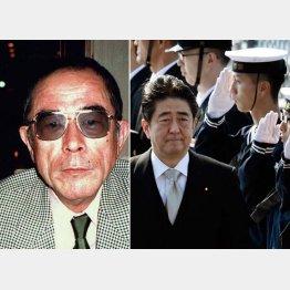 作家の野坂昭如氏(左)と海上自衛隊観艦式での安倍首相