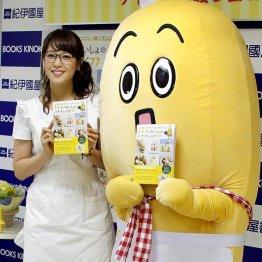 鷲見玲奈アナ(左)とイメージキャラの「ナナナ」