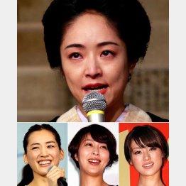 井上真央(上)と左下から綾瀬はるか、松たか子、深田恭子