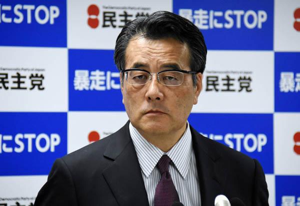 岡田代表は決断できるか(C)日刊ゲンダイ