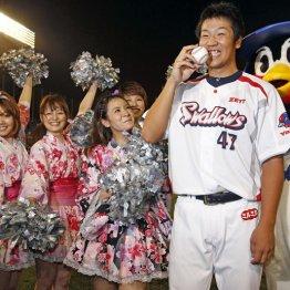 <第4回>赤川克紀(2008年ヤクルト1位・投手・25歳)