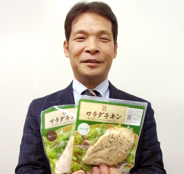 セブン&アイグループMD改革プロジェクトの藍原康雅氏(C)日刊ゲンダイ