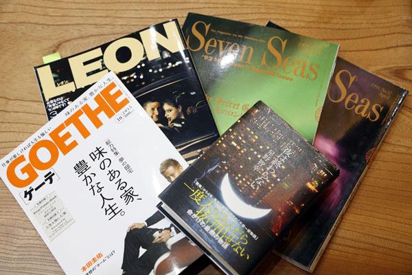 愛読書は、なんと、ファッション誌(C)日刊ゲンダイ