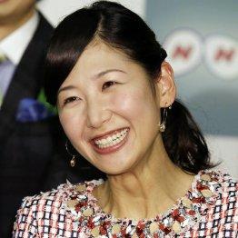 NHK桑子真帆アナ(C)日刊ゲンダイ