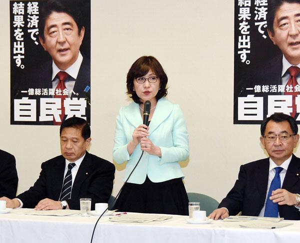 選挙目当ての愚策を押し切った稲田朋美政調会長(C)日刊ゲンダイ
