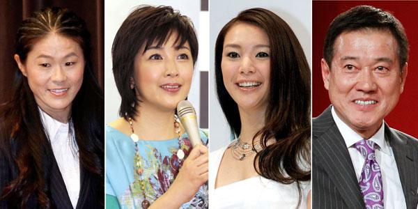 左から澤穂希、菊池桃子、知花くらら、原辰徳(C)日刊ゲンダイ